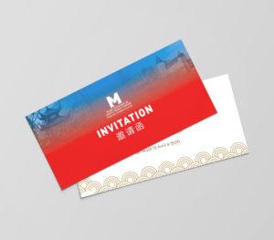 impression carte invitation indéchirable