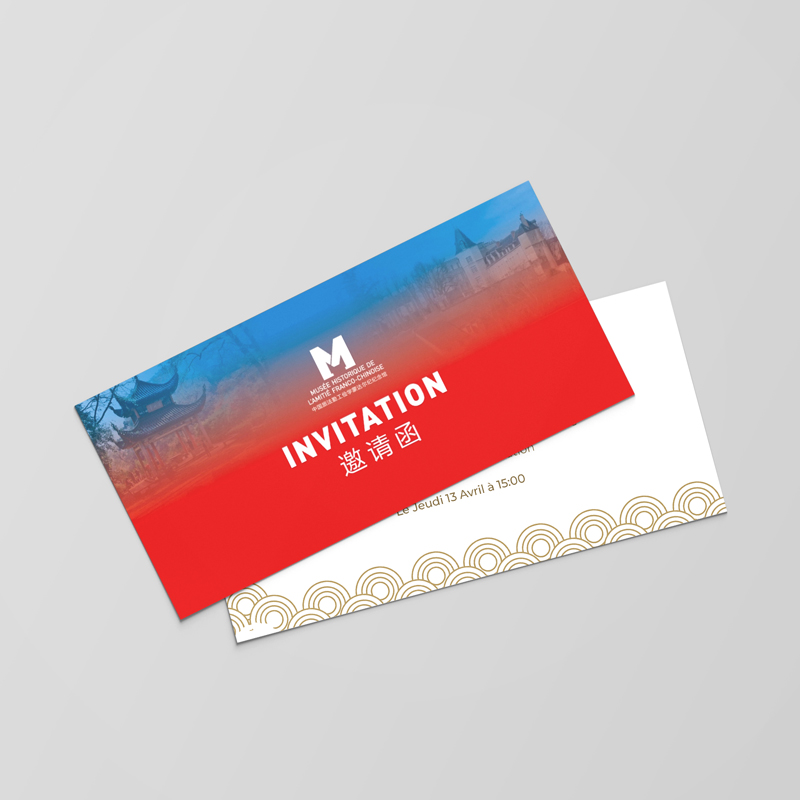 Impression Carte Invitation Indechirable