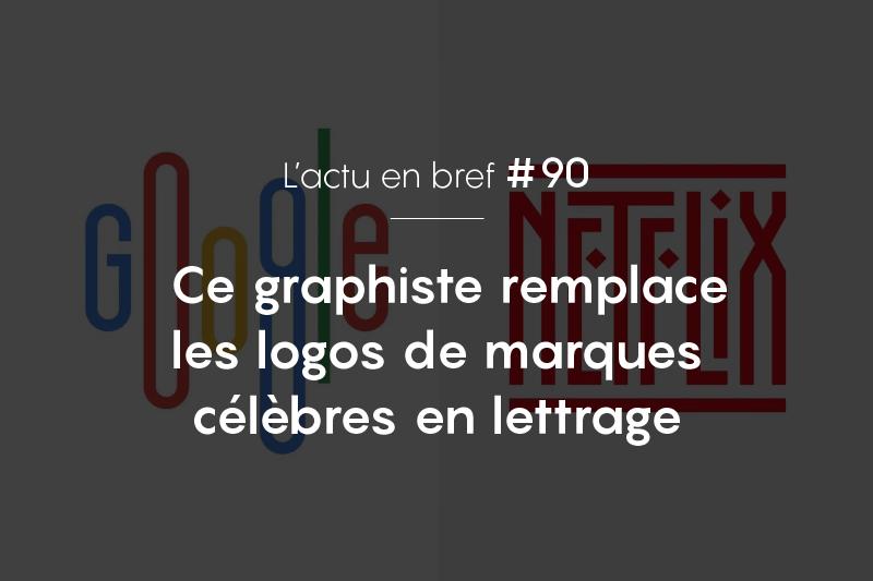 actualité logos